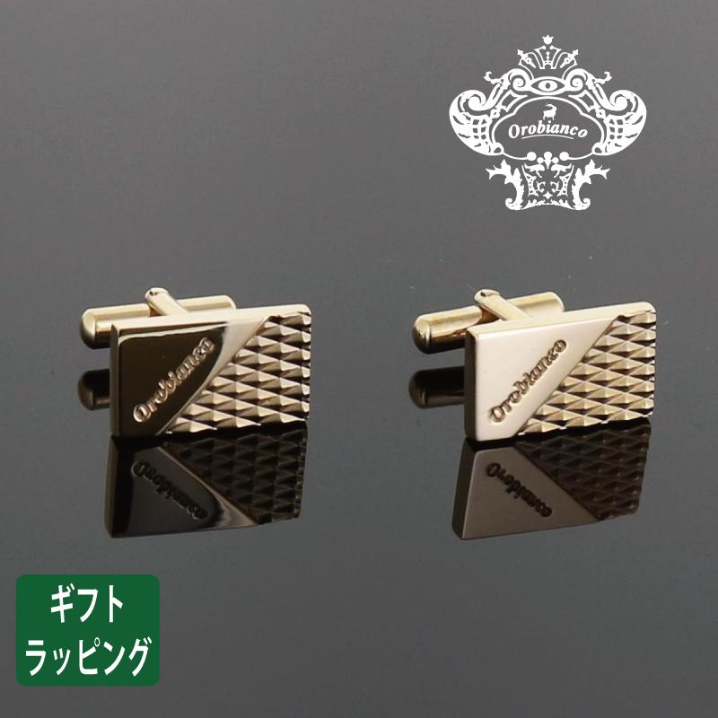 オロビアンコ OROBIANCO カフス ORC161 ゴールド系 CUFFS  ビジネス メンズ gsm-3 父の日 父の日ギフト