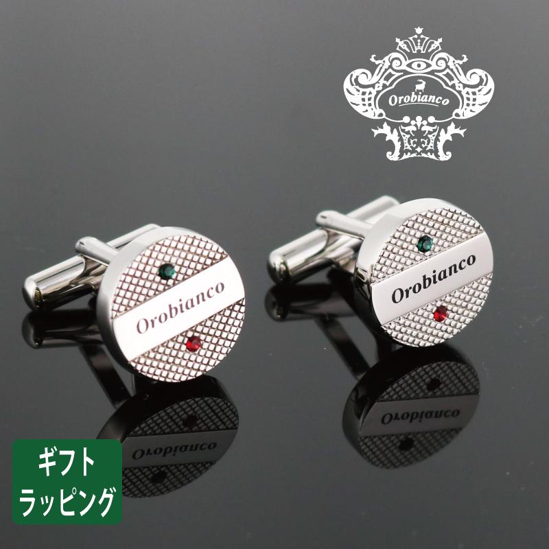 オロビアンコ OROBIANCO カフス ORC209B CUFFS  ビジネス メンズ gsm-3