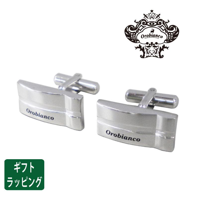 オロビアンコ OROBIANCO カフス ORC8006A  CUFFS  ビジネス メンズ gsm-3