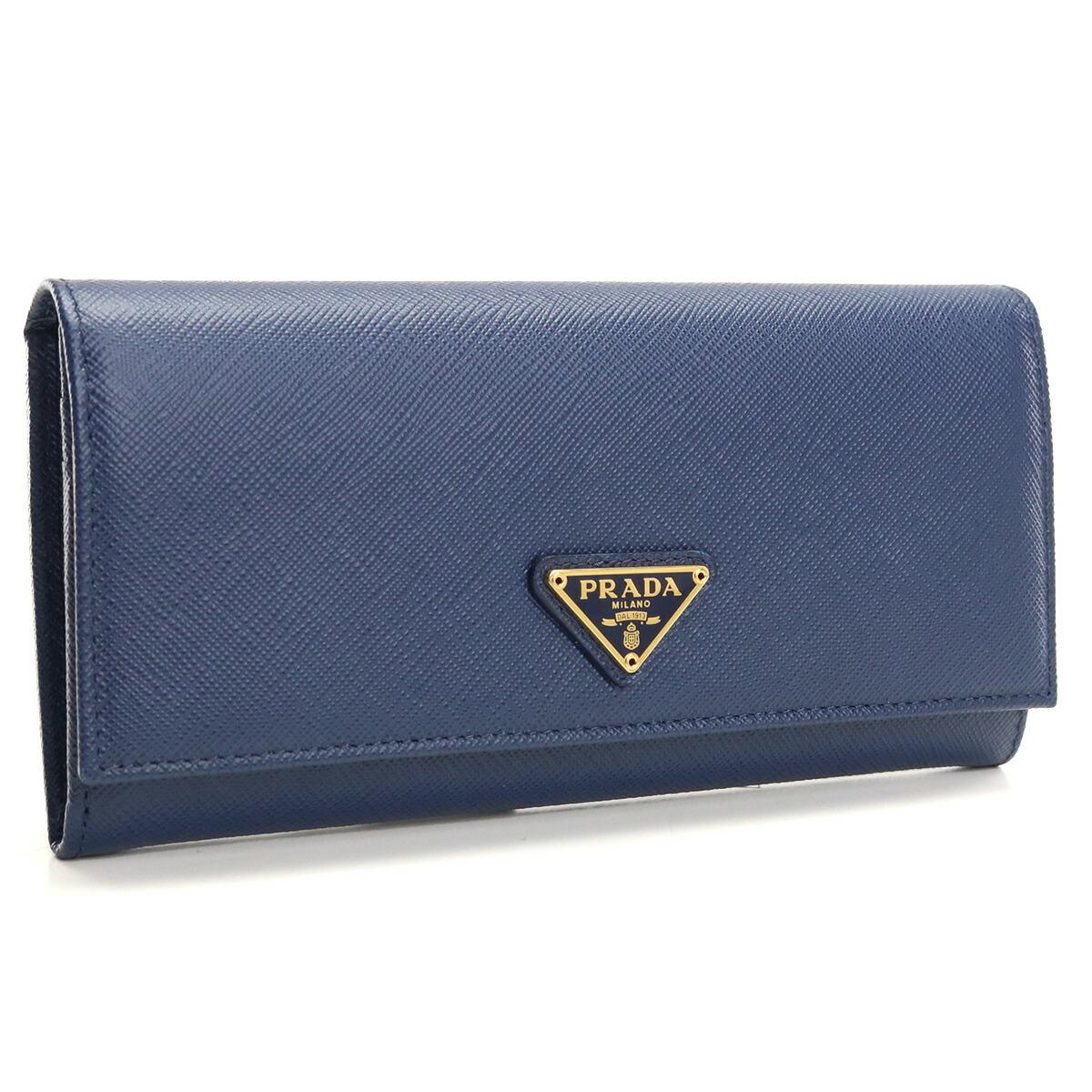 プラダ PRADA  2つ折り長財布 小銭入れ付き 1MH132 QHH F0016 ブルー系
