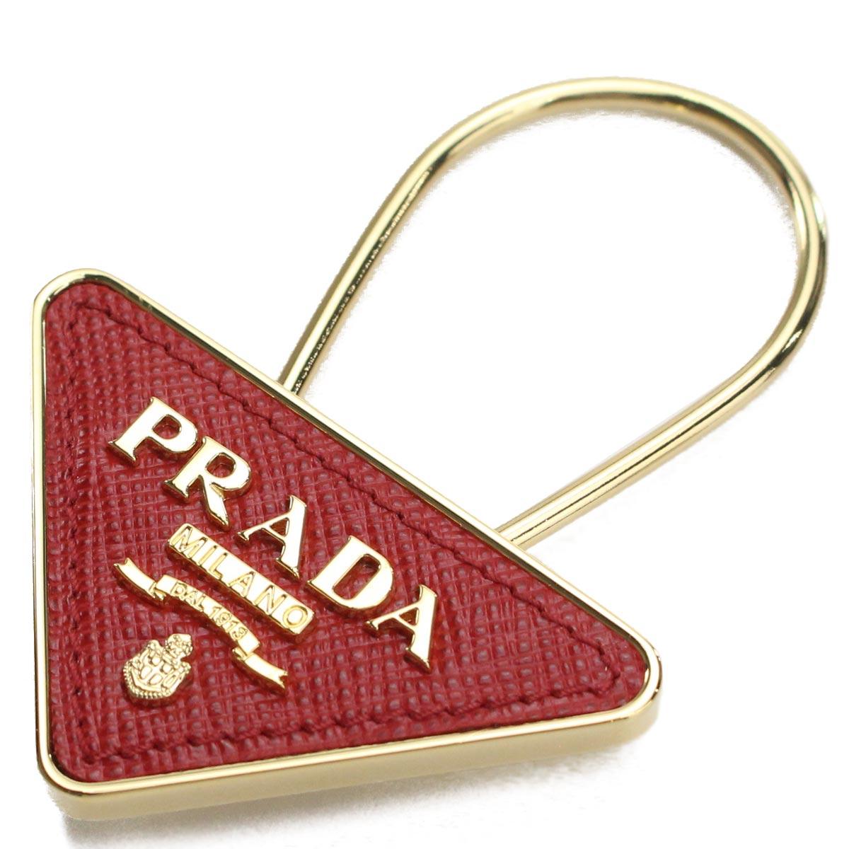 プラダ PRADA サフィアーノ 三角ロゴプレート キーリング 1PP301 053 F068Z FUOCO レッド系