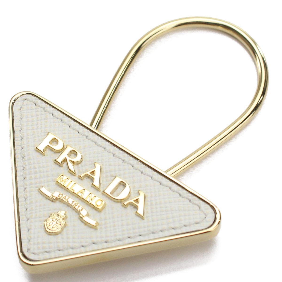プラダ PRADA サフィアーノ 三角ロゴプレート キーリング 1PP301 053 F0009 BIANCO ホワイト系